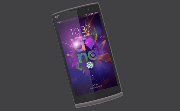 como-configurar-un-android-chino-para-que-se-conecte-a-internet-configurar-movil-chino-4G