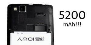 Amoi-M1-5200mAh