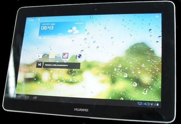 que-tablet-comprar-por-menos-de-200-euros-las-mejores-huawei-mediapad-10