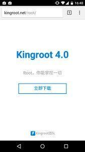 como-rootear-cualquier-android-descarga