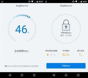 como-rootear-cualquier-android-kingroot-app