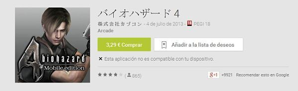 100-mejores-juegos-android-2015-resident-evil-4-biohazard