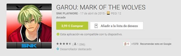 Los-100-mejores-juegos-android-2015-Garou-Mark-of-the-Wolves