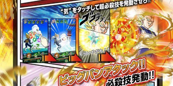 los-100-mejores-juegos-android-2015-Dragon-Ball-Dokkan-Battle