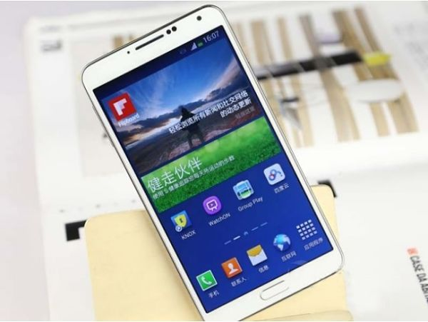 Clones-chinos-del-Samsung-Galaxy-Note-4-HDC-Note-4
