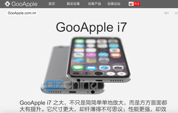 clon-iphone-7-los-mejores-gooaple-i7