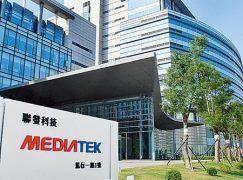Sobre el procesador MediaTek MT6589