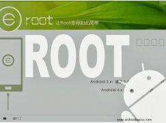 Eroot. Otro método de hacer root
