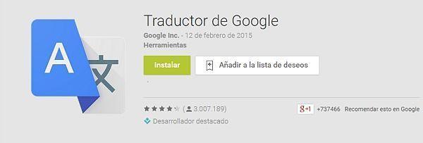 las-100-mejores-aplicaciones-android-2015-traductor-de-google