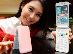 El nuevo móvil con tapa de 2015 – LG Ice Cream Smart