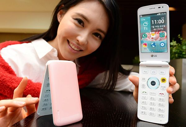 LG-Ice-Cream-Smart-smartphone-con-tapa