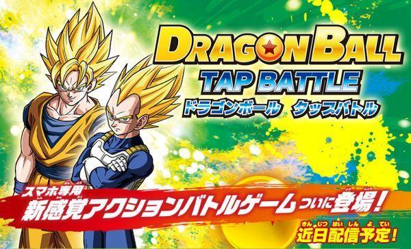 los-100-mejores-juegos-android-2015-Dragon-Ball-Tap-Battle