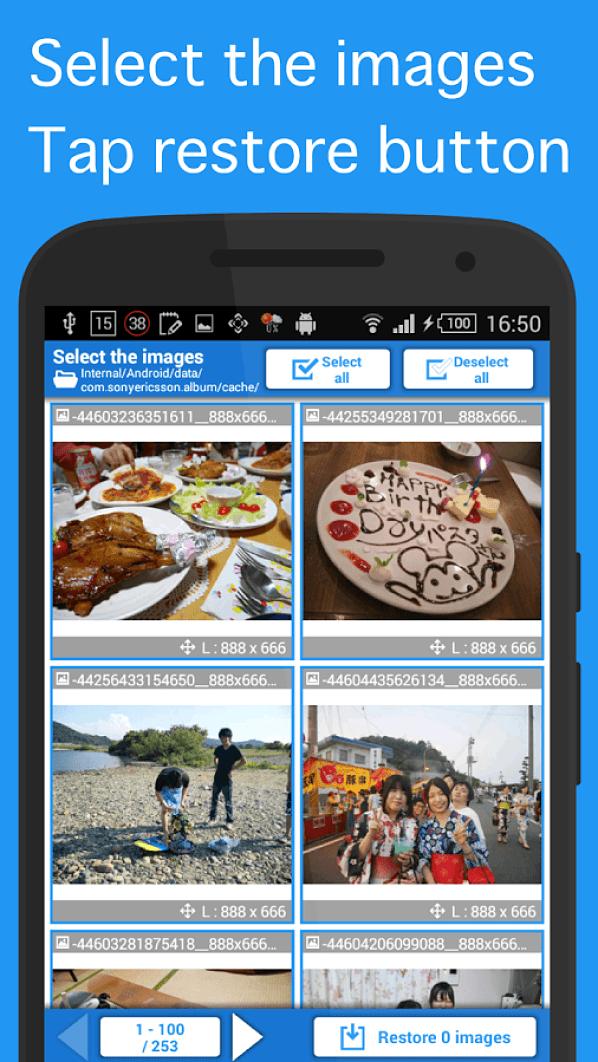 como-recuperar-fotos-borradas-en-moviles-y-tablets-android-aplicaciones-restore-image