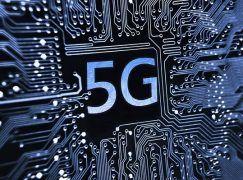 Qué es el 5G, cuándo llegará y por qué es mejor que el 4G