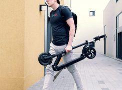 Compra en Geekbuying, con descuento especial, el nuevo patinete KUGOO S1